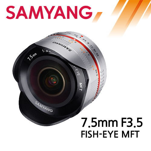 SAMYANG 7.5mm F3.5 FISH-EYE MFT