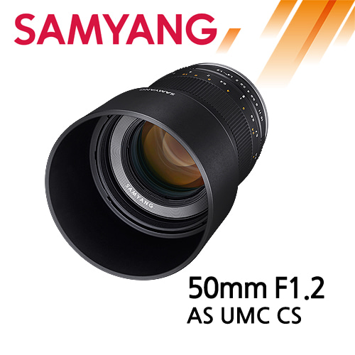 SAMYANG 50mm F1.2 AS UMC CS