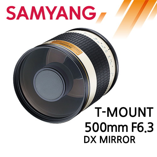 SAMYANG 500mm F6.3 DX Mirror