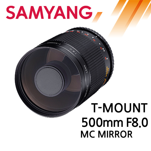 SAMYANG 500mm F8.0 MC Mirror